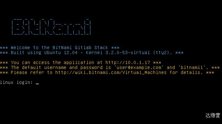 Bitnami GitLab 虚拟机登录界面。