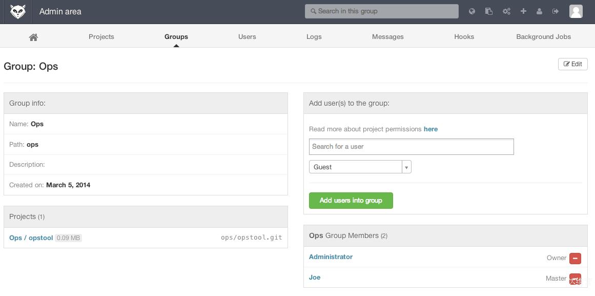 GitLab组 管理界面。