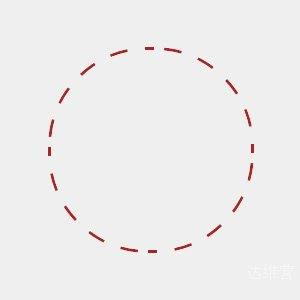 CSS3虚线圆