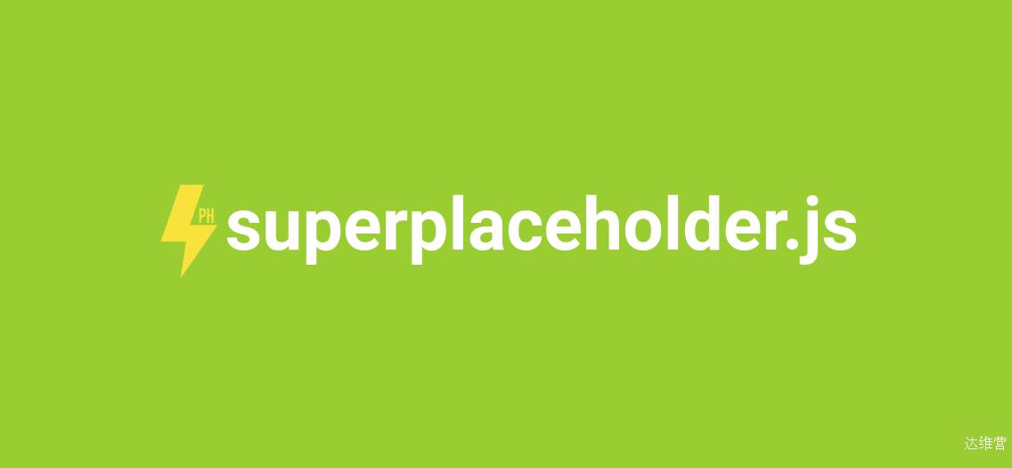 5_superplacehodler