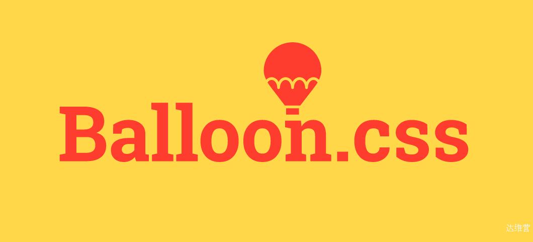 2_balloon