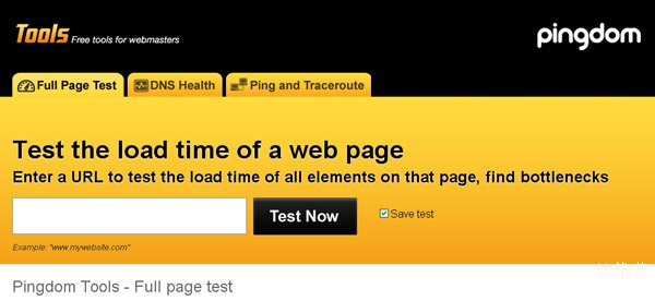 pingdom 18 Website Speed and Performance Checking Tools