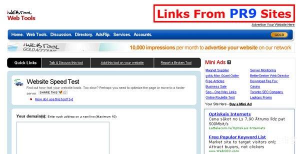 iwebtool 18 Website Speed and Performance Checking Tools