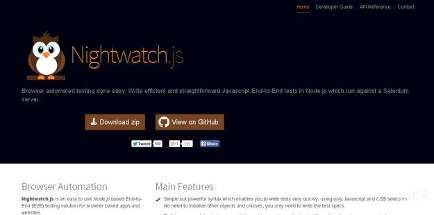 30 个最好的 JavaScript 工具 – 2014