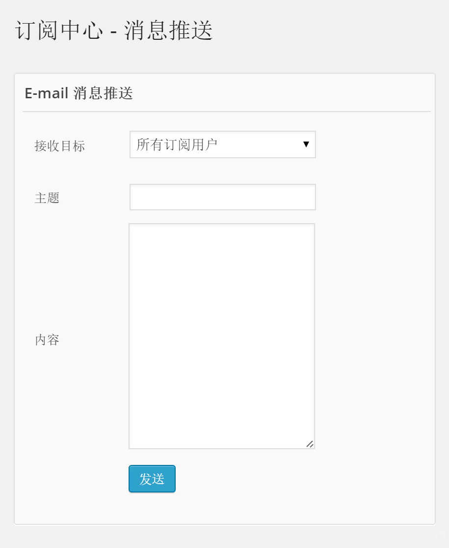 E-mail subscribers