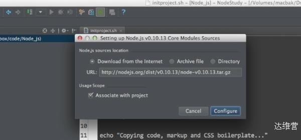 intellij IDEA开发node.js