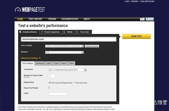Website speed testing tool: WebPagetest